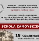 szkoła_zamoyskiego (1)